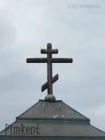 Часовня на Кумакских высотах. 2009 год