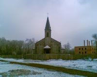 Приход Неустанной Помощи Божьей Матери Римско-католической Церкви