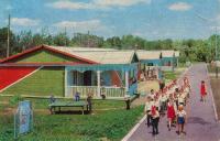 Орск. 1971 год