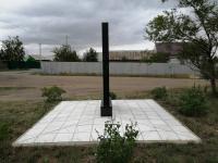 Кладбище в посёлке Первомайский