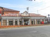 Торговое здание - магазин Н.И. Мелихова. 2000-2010 год