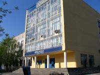 Дом связи. 2005 год