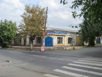 Торговый дом Баширова. 2000-2010 год