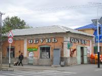 Торговая лавка Ф.Г. Байдина. 2009 год