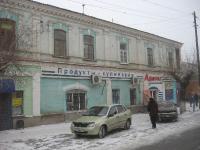 Торговая лавка с гостиницей на улице Советской, 71. 2000-2010 год