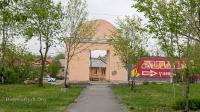 Арка у бывшего кинотеатра «Октябрь»