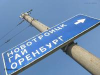 Советский район. 2009 год