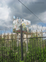 Посёлок ОЗТП. 2009 год