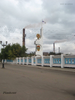 Южно-Уральский никелевый комбинат. 2009 год
