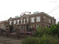 Гостиница «Колизей». 2009 год
