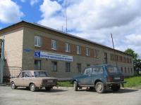 Восточная геологоразведочная экспедиция. 2005 год