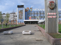 Орский механический завод. 2005 год