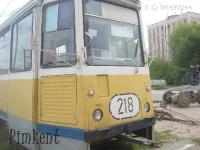 Орское трамвайное управление
