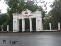 Парк Металлургов