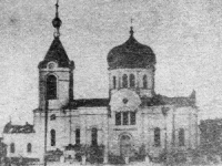 Спасо-Преображенский собор. 1916 г.