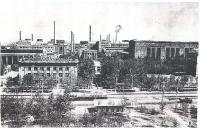 Проходная и вид завода ЮУМЗ. 60-е годы