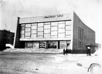 Кинотеатр «Орск». 1985 г.