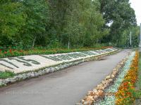 Фотографии Орска в 2000–2009 годах. Август 2005 года