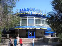 Магазин «Эльдорадо». Лето 2005 года