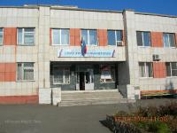 Улица Огородная. 2005 год