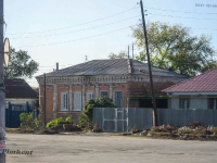 Куйбышева улица. 2009 год