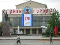 Комсомольская площадь. Август 2005 года