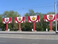 Победы площадь. 2005 год
