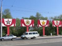 Победы площадь