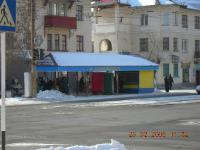 Краматорская улица. 2006 год