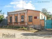 Разина Степана улица. 2009 год