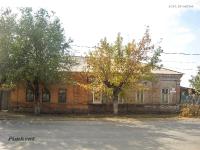 Маркса Карла улица. 2009 год