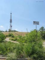 Гора Телевышка. 2009 год