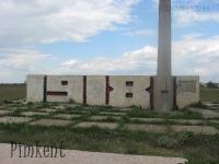 Обелиск защитникам Орска в 1918 году. 2009 год