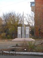 Обелиск учителям и учащимся школы № 8, погибшим на фронтах Великой Отечественной войны
