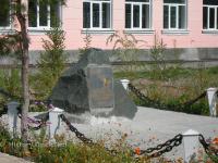 Школа № 49