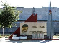 Обелиск Воинам – землякам, погибшим на фронтах Великой Отечественной войны 1941–1945 гг. на территории Орского механического завода