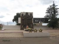 Памятник никельщикам - участникам Великой Отечественной войны. 2009 год