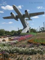 Памятник авиаторам. 2009 год