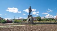 Памятник И.К. Кирилову