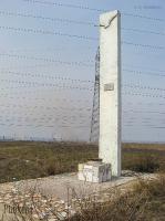 Памятник Ф.И. Подзорову. 2009 год
