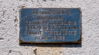 Памятник Ф.И. Подзорову