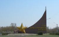 Стела на площади Гагарина