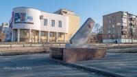 Памятник на бульваре Сорокина