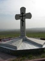 Памятник казакам, погибшим за Россию Источник Раковский Сергей. 25 апреля 2006 года.