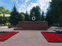 Памятник труженикам Орского машиностроительного завода