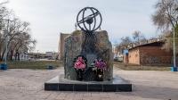 Памятный знак орчанам, пострадавшим от радиации