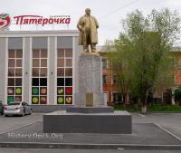 Памятник В.И. Ленину на улице Советской