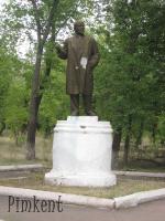 Памятник В.И. Ленину на территории парка металлургов
