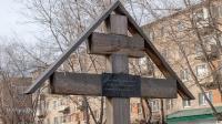 Крест на месте будущего памятника в честь победы над Наполеоном