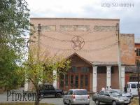 Здание кинотеатра «Октябрь». 2009 год